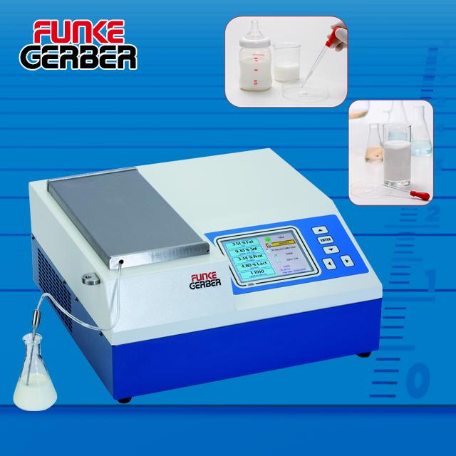 德国盖博LactoStar乳品分析仪,德国盖博牛奶分析仪,进口牛奶分析仪
