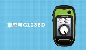 集思宝GPS