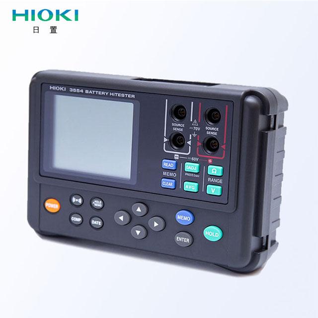 HIOKI日本日置 蓄电池内阻测试仪3554