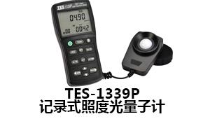 台湾泰仕TES
