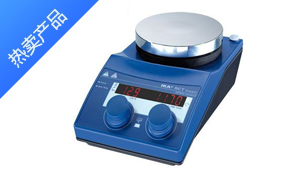 3EM实验室仪器