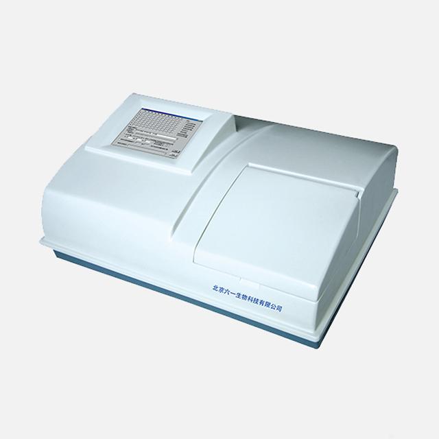 WD-2102A型全自动酶标仪
